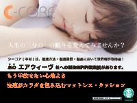 c-core
